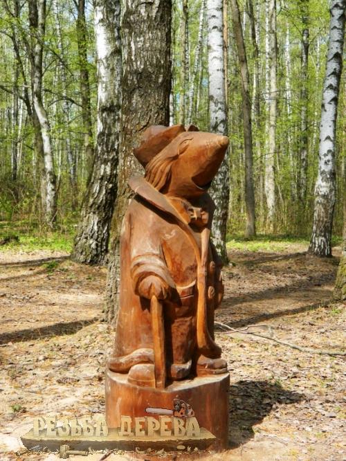 Парковая скульптура - крот