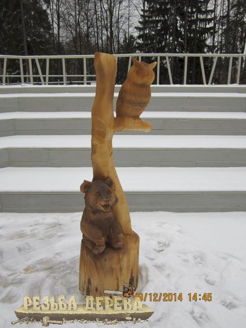 Скульптурная композиция. Зеленоград.