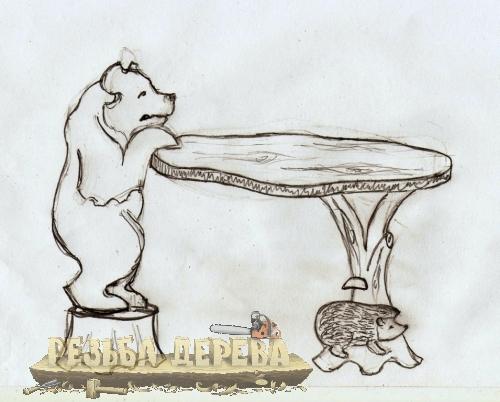Столик для сада - эскиз для резьбы по дереву
