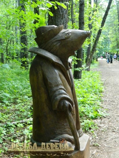 Скульптура в парке ЛОСИНЫЙ ОСТРОВ