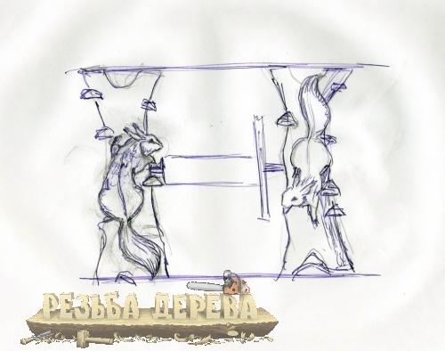 Эскиз фигурок из дерева для колодца