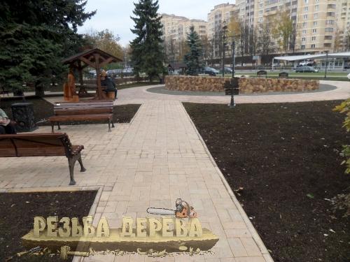 Народный парк Площадь Беларуси в Зеленограде.