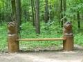 Скамейка в парке ЛОСИНЫЙ ОСТРОВ | Парк «Лосиный остров»