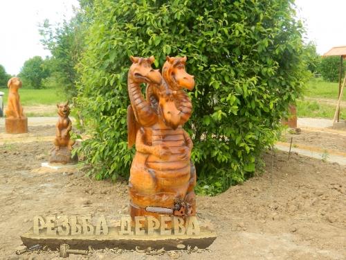 Змей-Горыныч в Русском парке