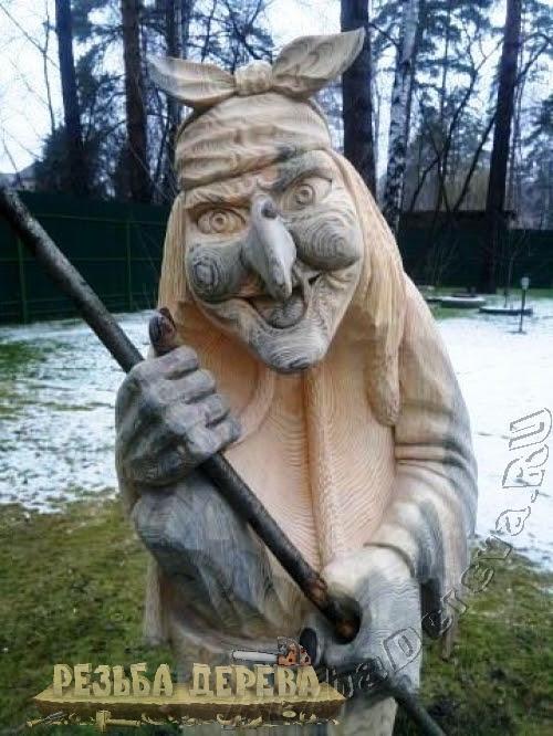 Баба Яга из дерева