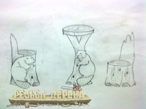 Эскизы садовой мебели для резьбы по дереву