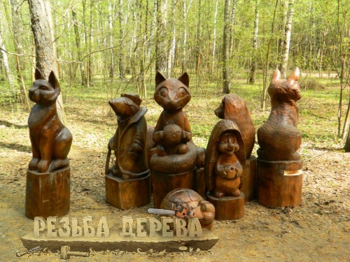Парковая скульптура - готовность