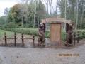 Входная группа в Измайловском парке | Измайловский парк