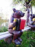 Медведь с гармошкой | Детские городки