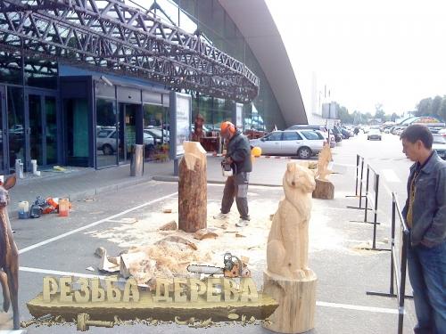 Площадка для производства боевых львов