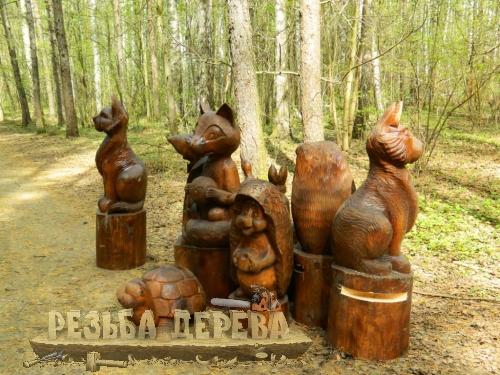 Парковая скульптура - Зверьё моё