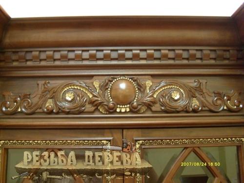 Элемент накладной резьбы с использованием сусального золота, материал орех, стиль барокко