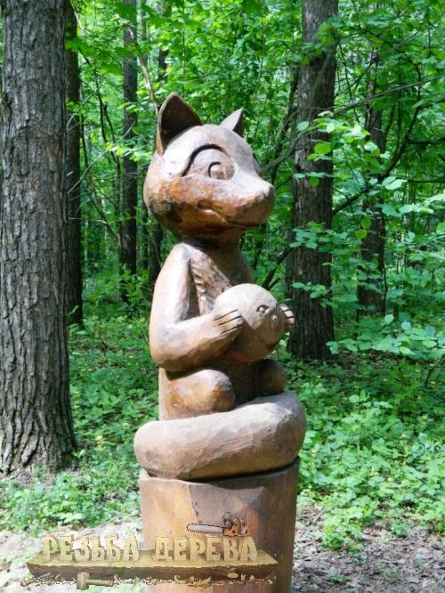 Парковая деревянная скульптура