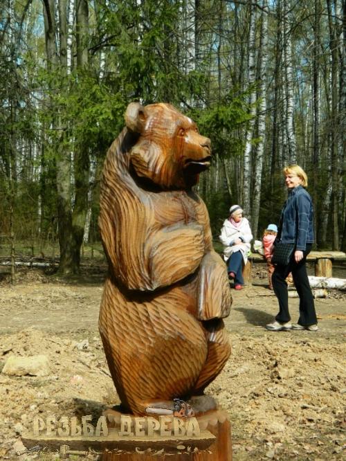 Парковая скульптура - Медведь