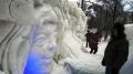 Ледяные скульптуры - ЗАГС | Ледяные скульптуры в Москве