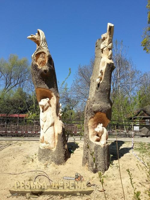 Скульптура. Дерево.